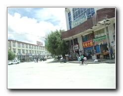 Tsetang rúa