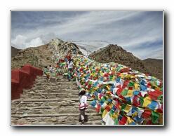 Tibetan börn