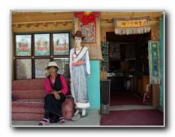 etnicznych sklepie