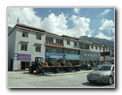 Tsetang cidade