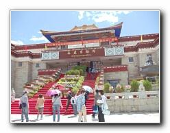 amgueddfa o Lhasa