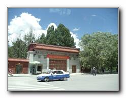 Lhasa kalsada