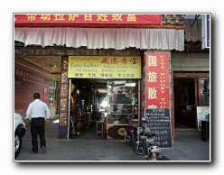 Tybetański Buddy sklepie