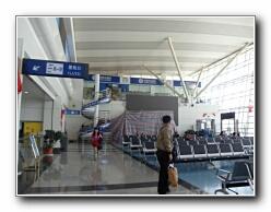 Лхаса аэропорта